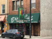 Branko's Sandwich Shop Review Exterior.JPG