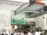 Antique Taco Restaurant Chicago Interior.jpg