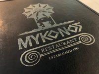 Mykonos-greek-restaurant-niles.jpg